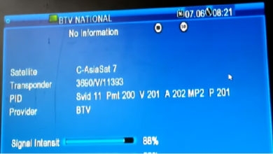 Photo of Btv National Biss Key And Frequency 2021 On Asia Sat 3S