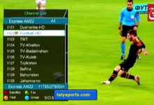 Photo of Football HD Sports New Biss Key On YahSat-1A 2021
