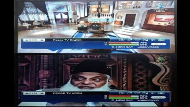 Photo of Peace Tv Urdu And English Channal New Frequency On Paksat @ 38°E
