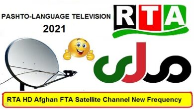 Photo of RTA HD Afghan FTA Satellite Television Channel New Frequency 2021