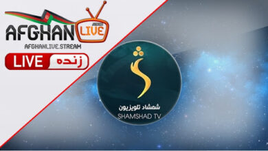 Photo of Shamshad TV And New Frequency On ahsat 52.5° East 2021
