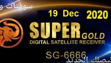 Photo of SUPERGOLD SG 6666 V2 1506TV 512 4M NEW SOFTWARE 19-12-2020