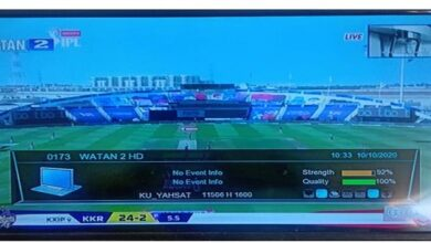 Photo of WATAN 2 HD And New Frequency On Express-AM6 2021