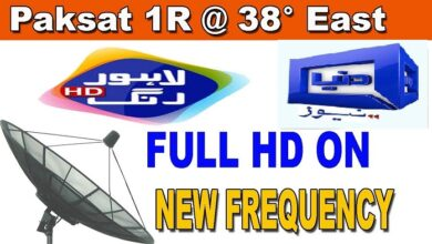 Photo of Lahore News HD Start On New Frequency PakSat-1R @38.E