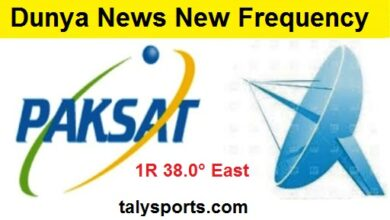 Photo of Dunya News New Frequency And Paksat 1R 38.0° East On 2021