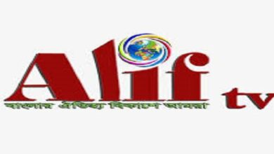 Photo of ALIF TV New Frequency Started On Yamal-601 49 .0E