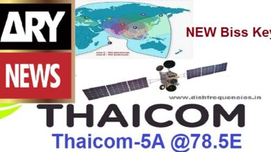 Photo of ARY NEWS Started On NEW Biss Key On Thaicom-5A