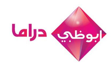 Photo of Abu Dhabi Drama New Frequency On Nilesat 201 / Eutelsat 7 West A 7.3° W