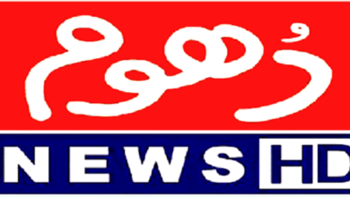 Photo of DHOOM NEWS HD Frequency Coming Soon Started On GSat-9 @97.3E