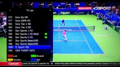 Photo of DSport HD Latest New Frequency On Apstar 7 76.5° E