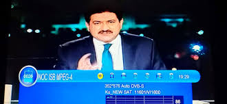 Photo of GEO NEWS (FEED) NEW Biss Key Started On ChinaSat-11 @98.0E