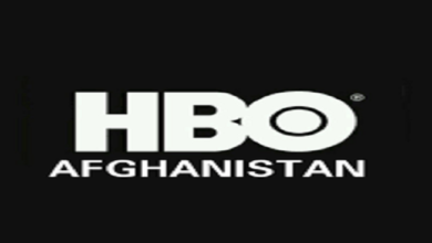 Photo of HBO AFG Frequency Coming Soon Started On GSat-9 @97.3E