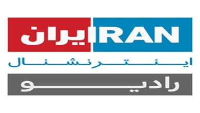 Photo of IRAN INTERNATIONAL Frequency Started On HotBird-13D