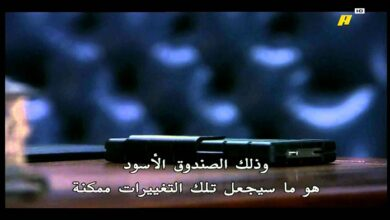 Photo of MBC Action HD Frequency Started On Badr 4-5-6-7 MBC•My-HD