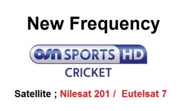 Photo of OSN Sport Cricket HD On Nilesat 201 / Eutelsat 7 West A 7.3° W Frequency