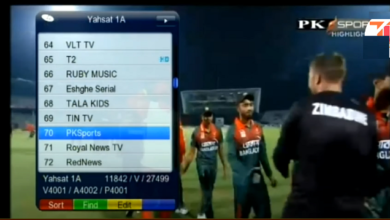 Photo of PK SPORTS HD /Started On NEW Frequency On PakSat-1R @38.0E