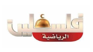 Photo of Palestine Sport Frequency Started On Eutelsat 8 West B 8.0° W