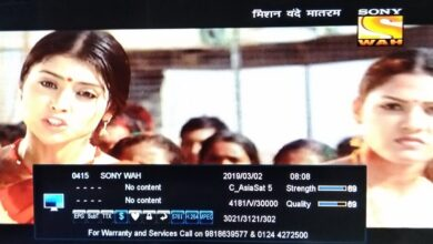 Photo of SONY WAH New Frequency Started On GSat-15 93 .5E