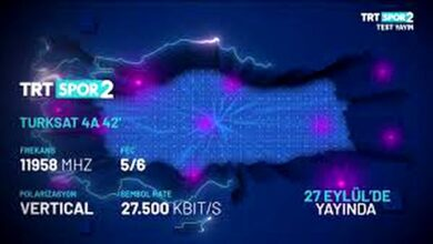 Photo of TRT 2 HD Frequency Started On TurkSat-4A @42.0E