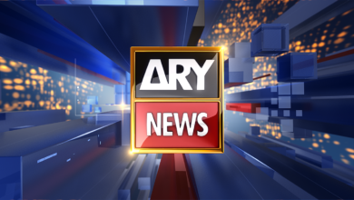 Photo of ARY News TV Frequency 2021 On AsiaSat 7