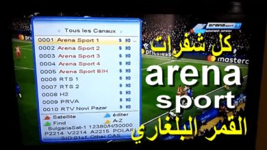 Photo of Arena Sport 1 HD Frequency And Biss key On Thor 5-6-7 / Intelsat 10-02 0.8° W