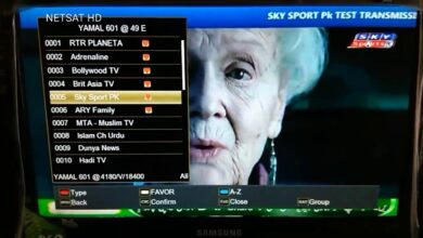 Photo of Sky Sports TV Frequency Biss Key On Koreasat 6