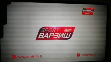 Photo of TV Varzish Sports HD Power VU key And Biss Key On Yahsat-1A