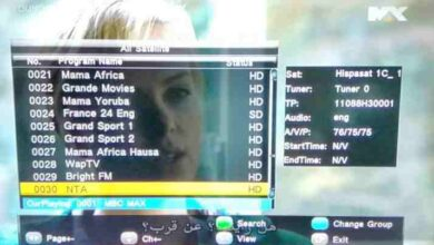 Photo of TS Sports 11 Frequency And Biss Key On Thor 5-6-7 / Intelsat 10-02 0.8° W
