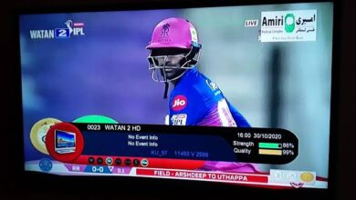 Photo of HBO Afghanistan /NET SPORTS HD/WATAN 2 HD New Frequency 2021 Today