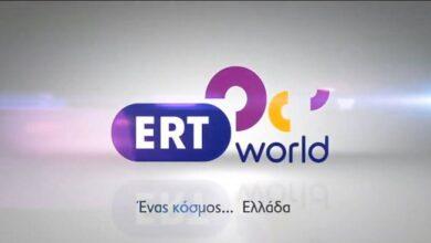 Photo of ERT WORLD Started New Frequency On EutelSat-9B