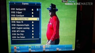 Photo of Ten Cricket TV Channel Biss Key Frequency On Nilesat 201 7.0° West