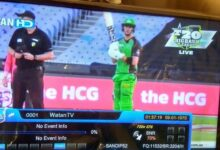 Photo of Watan Sports HD New Biss Key On Yahsat 1A