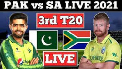 Photo of Pakistan Vs South Affrica T20 New Biss Key 2021