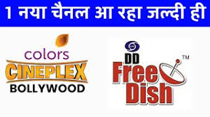Photo of GSat-15 -93.5E On DD FREE DISH On COLORS /CINEPLEX /BOLLYWOOD New Frequency Update