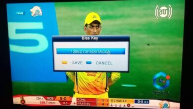 Photo of ATN IPL Live Feed Biss Key On Al Yah 1 at 52.5°East