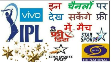 Photo of IPL AUCTION 2021 New Biss Key On ChinaSat-12 87.5E