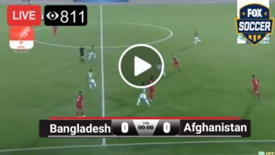 Photo of Bangladesh vs Afghanistan World Cup LIVE Football Score 3 June 2021